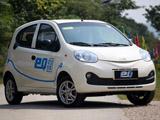 奇瑞EQ新能源汽车 11月5日上市